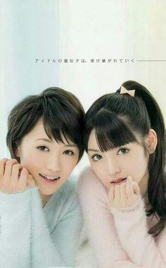 Kudo Haruka & Sayumi Michishige