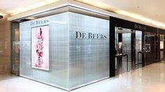 De Beers Diamond Jewelers, the ultimate destination for diamond jewelry, opened its first China store on May at Skin Kong Place Beijing. Jewelry Shop, Jewelry Stores, Jewellery, Contract Design, Store Design, Modern Lighting, Header, Facade, Jewels