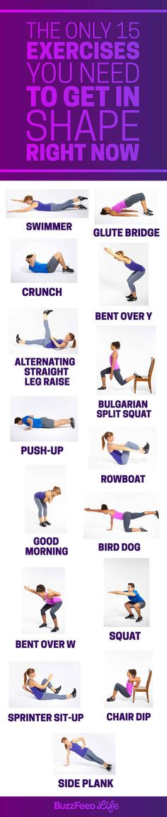 Here Are The Only 15 Exercises You Need To Get In Shape Anywhere