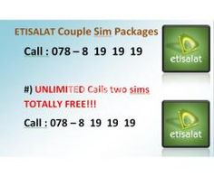 ETISALAT COUPLE SIMS Package