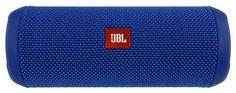Comtech.de Angebote JBL FLIP 3 Bluetooth Lautsprecher blau: Category: Geschenkideen > bis 100 Euro Item number: 136750…%#Quickberater%