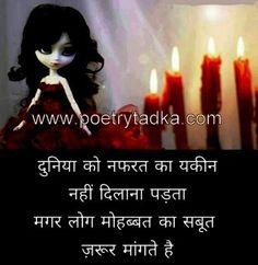 poetry shayari Tadka Shayari