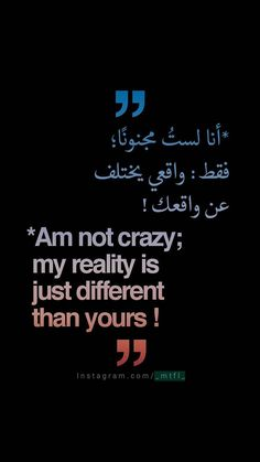 Arabic English Quotes, Arabic Love Quotes, Mood Quotes, Positive Quotes, Life Quotes, Islamic Inspirational Quotes, Islamic Quotes, Sweet Words, Love Words