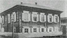 Casa di Dostoevskij a Semipalatinsk