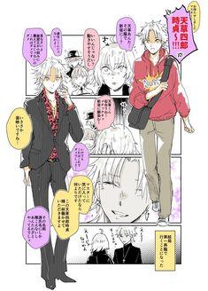 埋め込み Fate Apocrypha Ruler, Amakusa, Shirou Emiya, Fate Zero, Type Moon, Fate Stay Night, All Anime, Animation, Manga