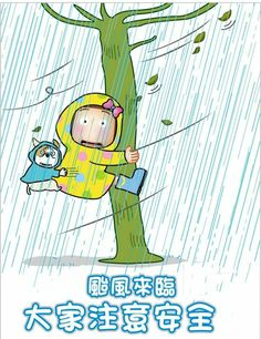 Chinese Quotes, Emoji, Good Morning, Family Guy, Stickers, Disney, Fictional Characters, Weather, Girls