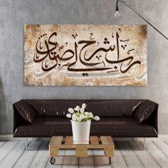 Surah Taha Huge Islamic Wall Art Canvas Print Arabic Calligraphy Islamic Home Decor from Quran Islamic Art Canvas, Islamic Paintings, Islamic Wall Art, Arabic Calligraphy Tattoo, Calligraphy Alphabet, Calligraphy Fonts, Canvas Art Prints, Canvas Wall Art, Islamic Decor
