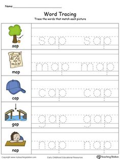 Early childhood writing worksheets education word families practice tracing and short words with this family printable worksheet kindergarten name Number Words Worksheets, Handwriting Worksheets For Kids, Kindergarten Handwriting, Name Tracing Worksheets, Family Worksheet, Number Tracing, English Worksheets For Kids, Kindergarten Writing, Kindergarten Worksheets