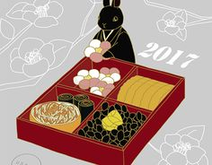 """Check out new work on my @Behance portfolio: """"OSECHI"""" http://be.net/gallery/47030085/OSECHI"""