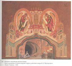 """Sketch for the opera """"Boris Godunov"""" by Modest Mussorgsky, 1930"""