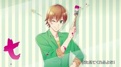 High school star musical - Yuuta Hoshitani
