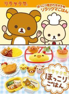 Re Ment Rilakkuma Relaxing Meals Dolls Miniature #kawaii