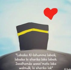 Wish all Muslim friends with this collection of over Eid Ul Adha Mubarak Wishes, Hajj & Umrah Quotes, Greetings for SMS messages and cards this Islamic Teachings, Islamic Dua, Islamic Quotes, Hajj Mubarak, Adha Mubarak, Ramadan Mubarak, Hajj Wishes, Islam For Kids, Coran Islam