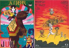 shuji terayama tenjo sajiki posters