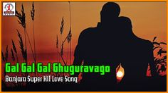 Listen to Gal Gal Gal Ghuguravago Goar-boali Song on Lalitha Audios And Videos.Banjara, or Lambadi, also called Goar-boali is . All Love Songs, New Dj Song, Devotional Songs, Dj Songs, Religion, Spirituality, Videos, Movie Posters, Film Poster