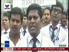 Today Evening BD News Paper 3 September 2016 Bangladesh TV News Live