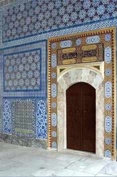 Sünnet Odası   Topkapı Sarayı Müzesi Resmi Web Sitesi
