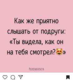 Cuvinte in rusa traduse in romana