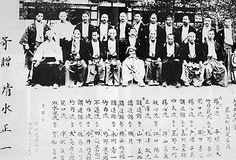 Dai Nihon Butokukai - Wikipedia, la enciclopedia libre