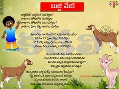 Bujji meka Bujji meka -Telugu rhymes for children బుజ్జిమేక బుజ్జిమేక ఏడకెల్తివి?