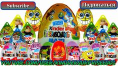 Трейлер канала Kinder Surprise eggs Animation