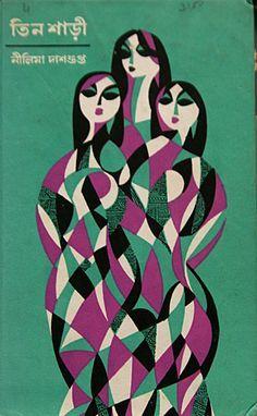 Bildresultat för bengali book art