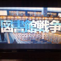 図書館戦争 Watch:20130111 ★★☆☆☆
