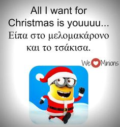 All I Want, Things I Want, Funny Statuses, Minions, Funny Quotes, Family Guy, Jokes, Lol, Humor