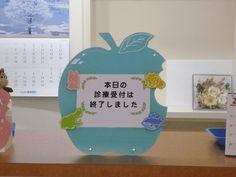 齧ったリンゴは青かった!