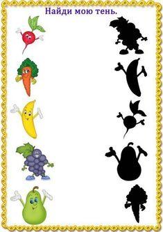 Preschool Lesson Plans, Teaching Kindergarten, Preschool Worksheets, Fun Math, Preschool Activities, Toddler Activities, Learning Activities, Visual Perception Activities, High Scope