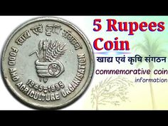 Rs 5 Rupees coin value | FAO coin | FOOD AND AGRICULTURE ORGANISATION 1945-1995 | old coins - YouTube Old Coins Price, Sell Old Coins, Rare Coin Values, Coin Buyers, Rs 5, Coin Prices, Buddha Meditation, Coins For Sale, Durga Maa