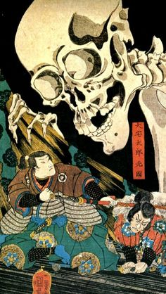 Japanese Samurai confront a giant skeleton Japanese Art Samurai, Ancient Japanese Art, Japanese Warrior, Traditional Japanese Art, Japanese Artwork, Samurai Art, Japanese Prints, Japanese Tiger, Japanese Waves