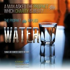 be with god: water Hadith Quotes, Imam Ali Quotes, Quran Quotes, Islam Hadith, Allah Islam, Islam Quran, Alhamdulillah, Islamic Messages, Islamic Quotes