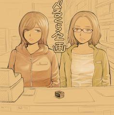 近所の本屋の双子の店員