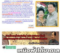 http://www.huangjuiwell.com  http://www.huangjuijing.com