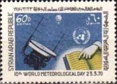 Stamp: Wheater Satellite tracking & UN Emblem (Syria) (10th World Meteorological Day) Mi:SY 1098,Yt:SY PA374