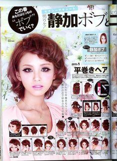 pretty gyaru hair tutorial