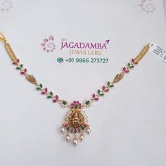 Simple Necklace Designs, Gold Necklace Simple, Gold Jewelry Simple, Gold Earrings Designs, Gold Jewellery Design, Siri, Lockets, Kerala, Chokers