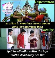 Tamil Funny Memes, Tamil Comedy Memes, Funny Baby Memes, Funny Mems, Funny Comedy, Funny Facts, Funny Jokes, Funny Images, Funny Pictures