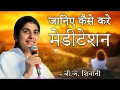 Learn how to Meditate: English Meditation Commentary for Beginners by Sis. Shivani This is a 15 minutes Rajayoga Meditation Commentary guided by Sis. Meditation In Hindi, How To Do Meditation, Meditation Youtube, Learn To Meditate, Meditation For Beginners, Meditation Techniques, Daily Meditation, Chakra Meditation, Meditation Music