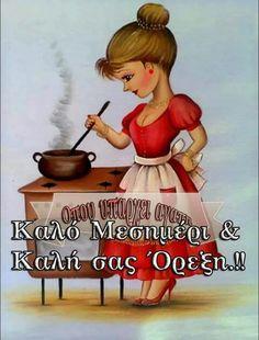 Good Afternoon, Good Morning, Disney Characters, Fictional Characters, Disney Princess, Movies, Buen Dia, Bonjour, Films