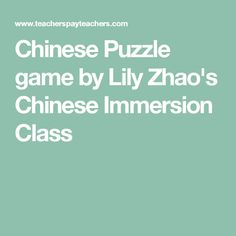 Chinese Puzzle game by Lily Zhao's Chinese Immersion Class