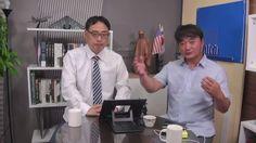 락Tv- LIVE 7-9(일) 변희재 미디어워치 시사폭격 & 최락 토크 생방송