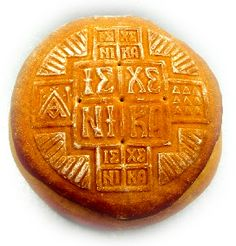 prosphora (holy bread Liturgy attendants take home; they eat morsels of it in the morning before having anything else)