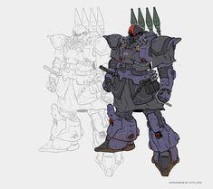 Robot Concept Art, Robot Art, Robot Picture, Gundam Mobile Suit, Sketches Tutorial, Msv, Gundam Art, Custom Gundam, Mecha Anime