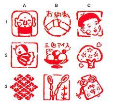9 Kawaii Japanese Traditional Style Planner / Scrapbook/ Journal Decor Rubber…