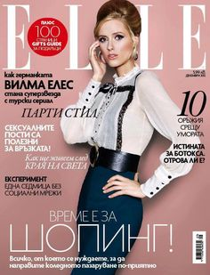 Wilma Elles for Elle Bulgaria December 2012