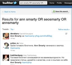 5 cool twitter search tricks monitor people