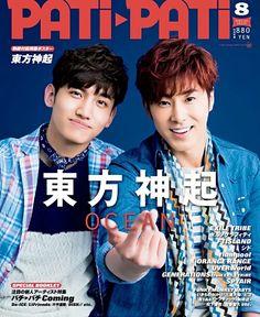 130626 Tohoshinki on the Cover of Pati Pati Magazine August 2013 Issue