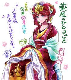 Manhwa Manga, Manga Anime, Otaku, Writing Fantasy, Shoujo, Doujinshi, Novels, Funny Pictures, Chinese